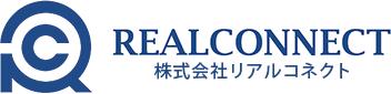 リアルコネクト ロゴ