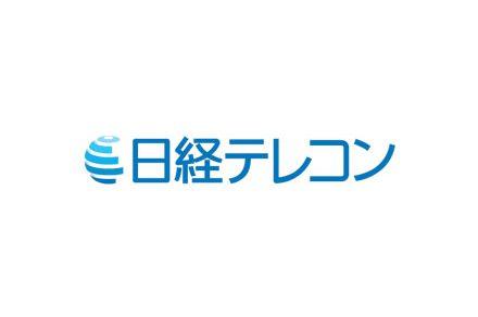logo-nikkei-telecon