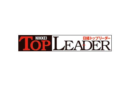top-leader