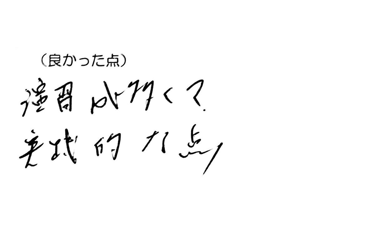 1-001