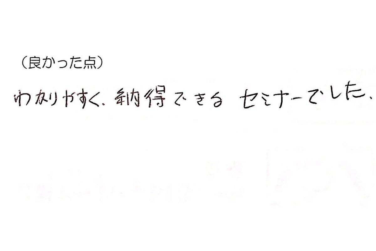 1-005