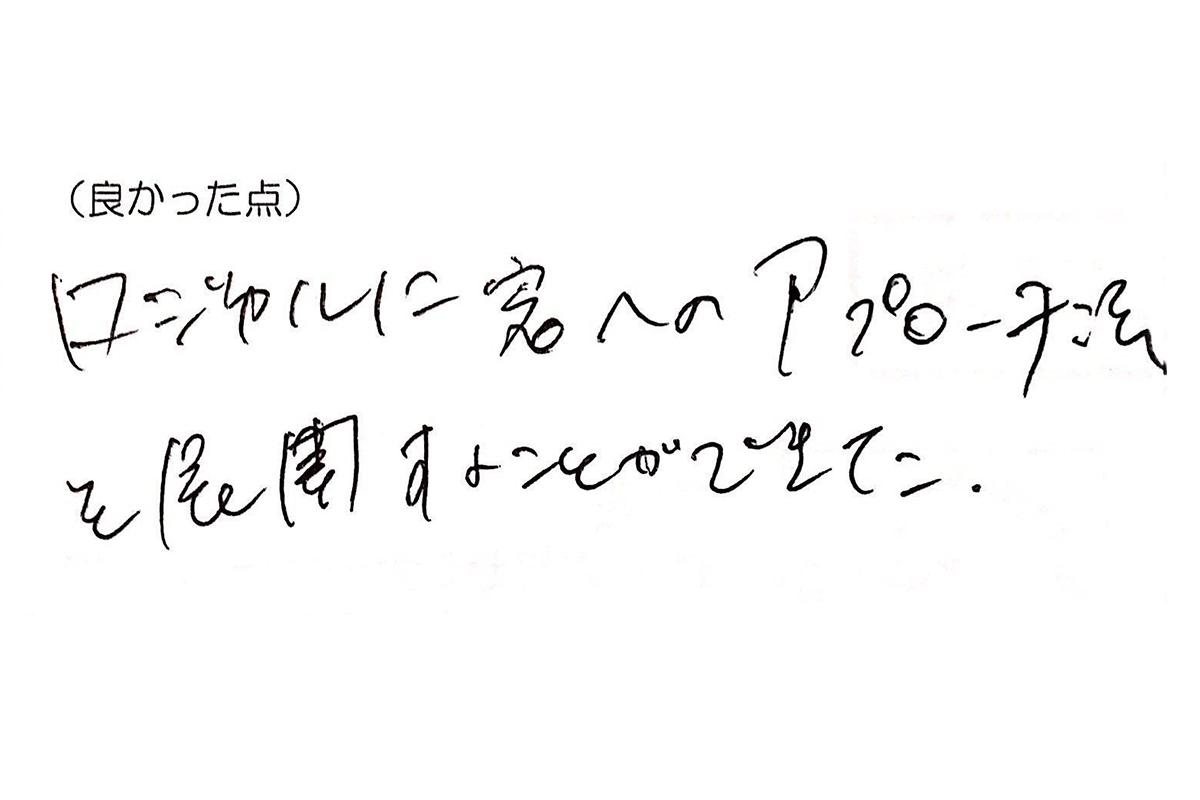 1-007