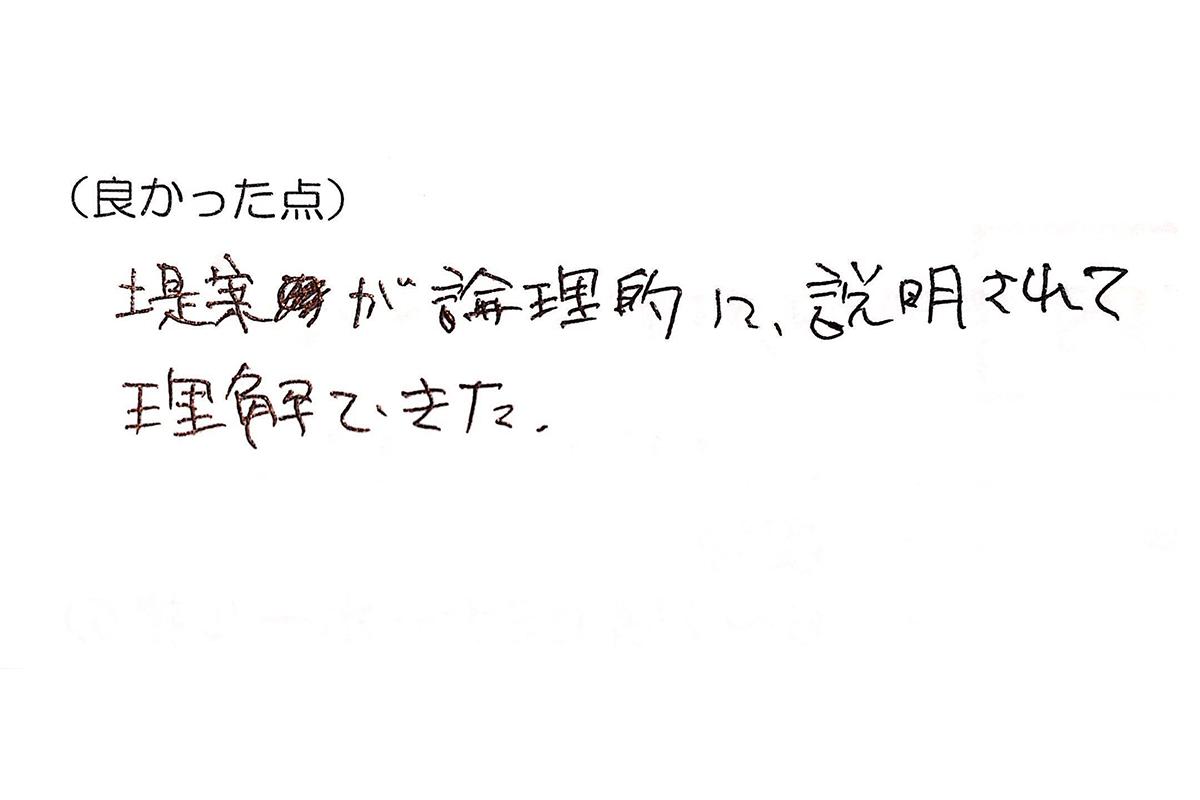 1-010