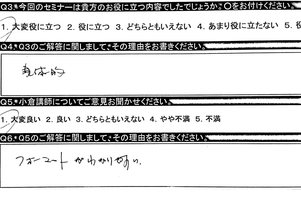2-007
