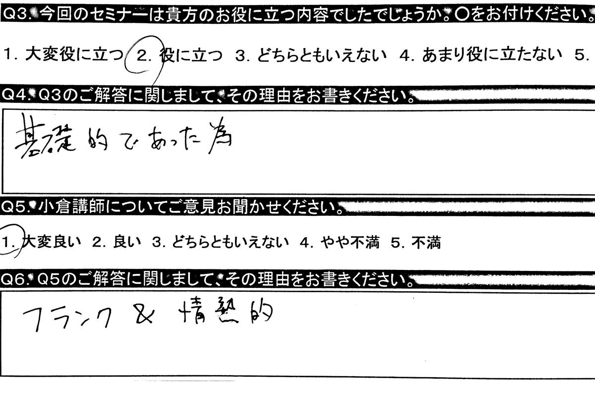 2-013
