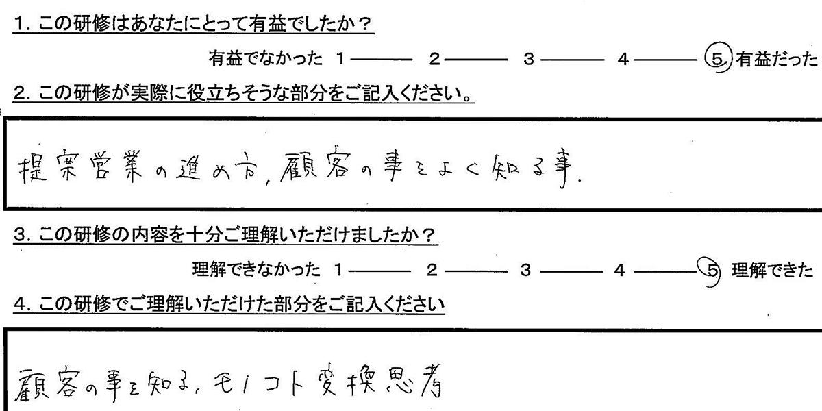 3-022