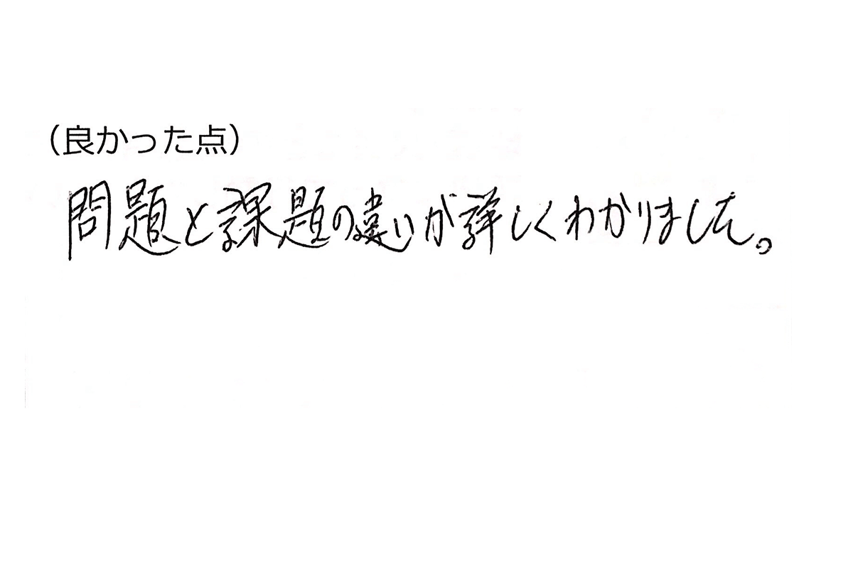 4-001