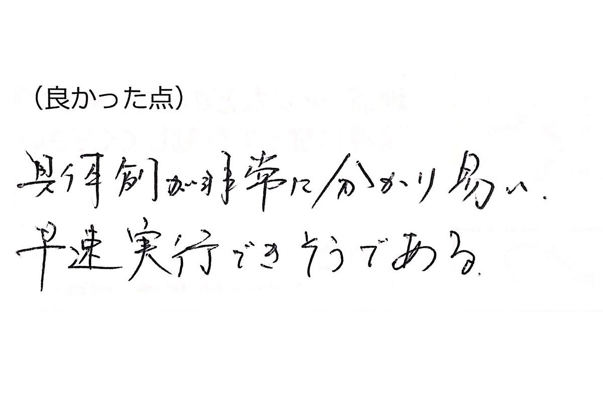 4-004