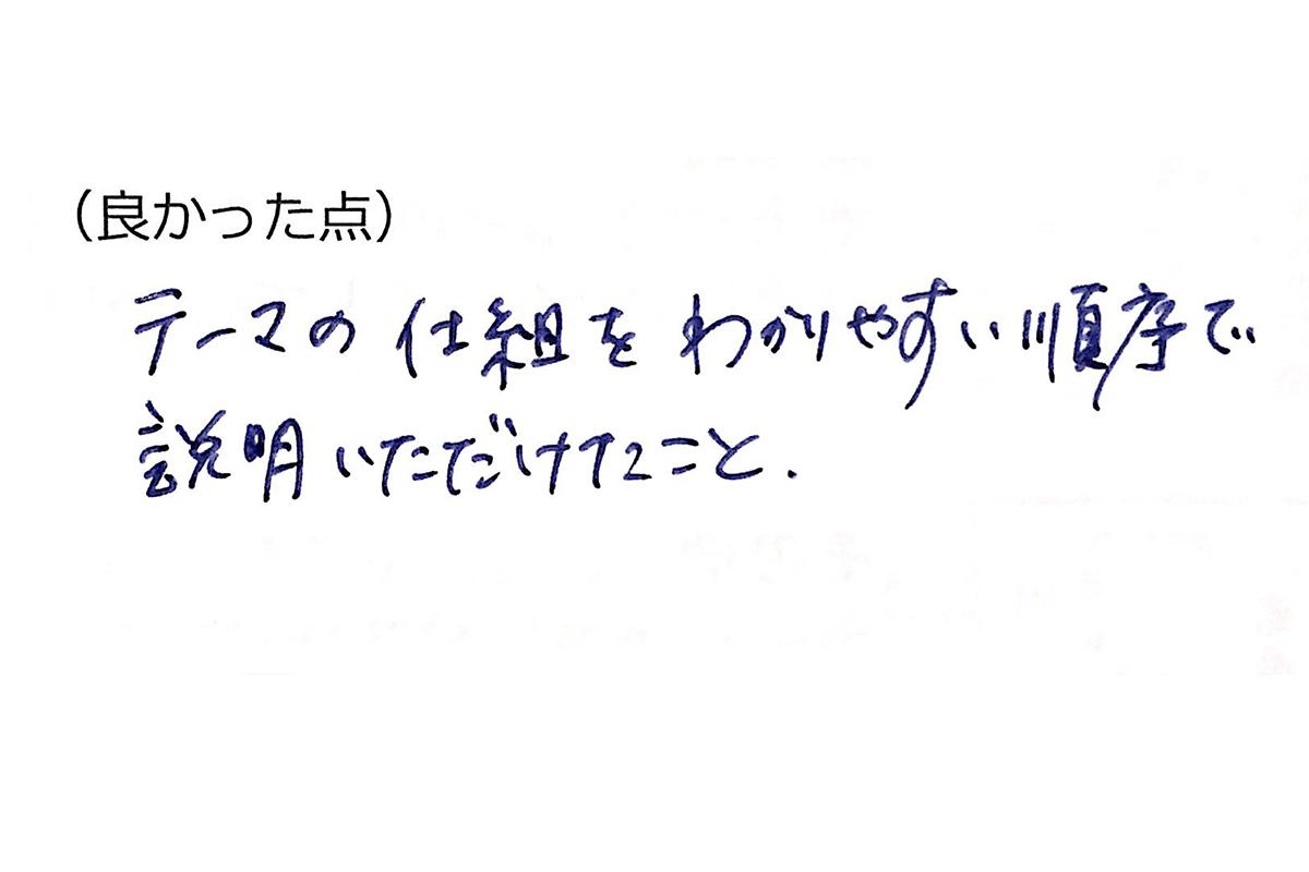 4-007