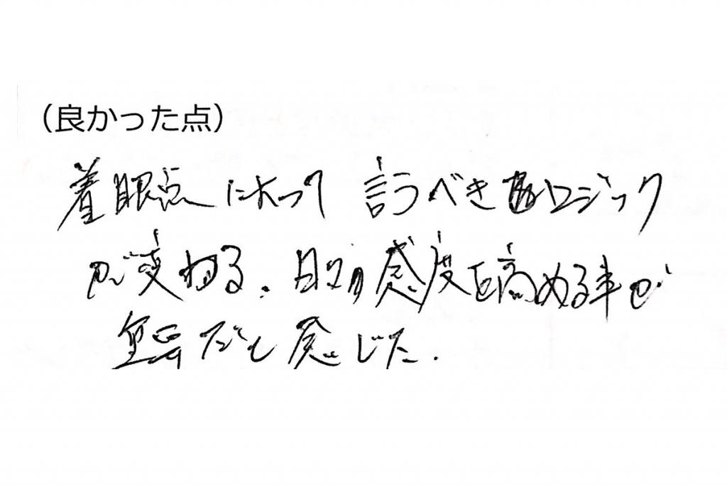営業・マーケティングセミナー19